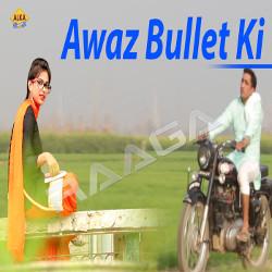Awaz Bullet Ki songs