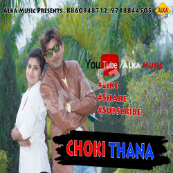 Choki Thana songs