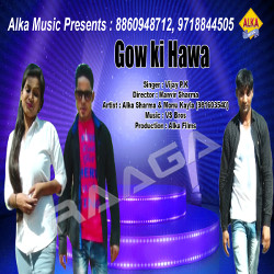 Gow Ki Hawa songs
