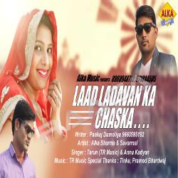 Laad Ladvan Ka Chaska songs