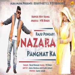 Nazara Panghat Ka songs