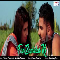 Fan Zamidar Ki songs