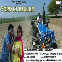Ford Ki Jhalar songs