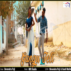 Gangu Teli songs