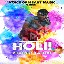 Holi Phagun Ka Khel songs