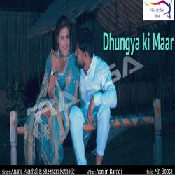 Dhungya Ki Maar songs