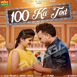 100 Ka Tod songs