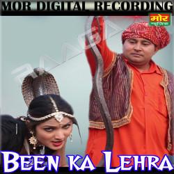 Been Ka Lehra songs
