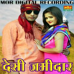 Desi Jamidar songs