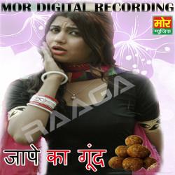 Jaape Ka Goond songs