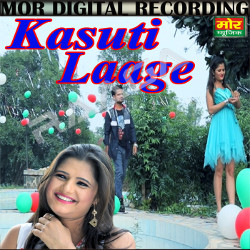 Kasuti Laage songs