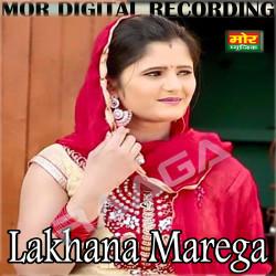 Lakhana Marega songs