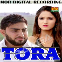 Tora songs