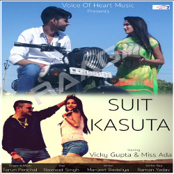 Suit Kasuta songs