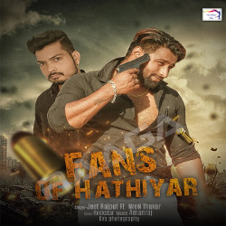 Fans Of Hathiyar songs