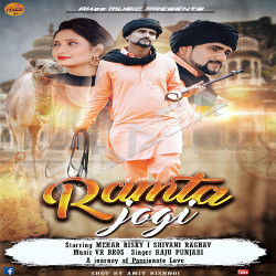 Ramta Jogi songs