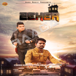 Zeher songs