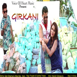 Girkani songs