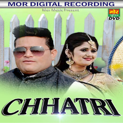 Chhatri songs