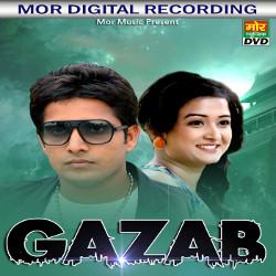 Gazab songs