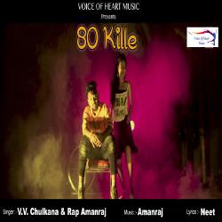 80 Kille songs