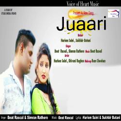 Juaari songs