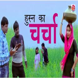 Husan Ka Charcha songs