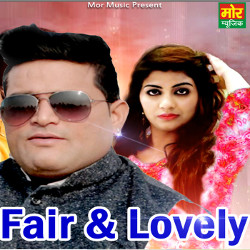 Fair Lovely songs