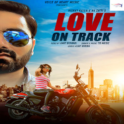 Love On Track songs