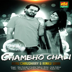 Chambho Chali songs