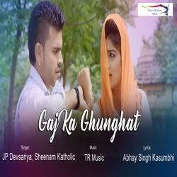 Listen to Gaj Ka Ghunghat songs from Gaj Ka Ghunghat