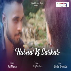 Husna Ki Sarkar songs