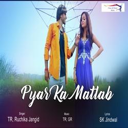 Pyar Ka Matlab songs