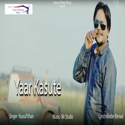 Yaar Kasute songs