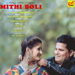 Mithi Boli songs
