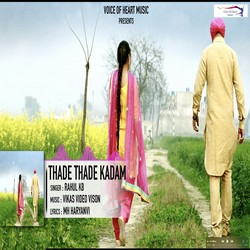 Thade Thade Kadam songs