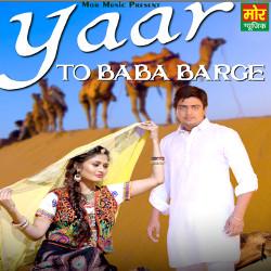 Yaar To Baba Barge songs
