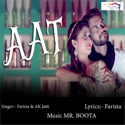 Aat songs