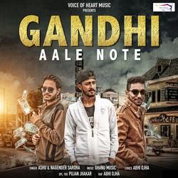 Gandhi Aale Note songs