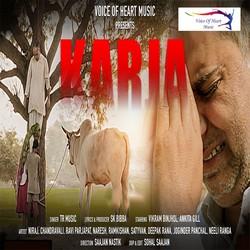 Karja songs