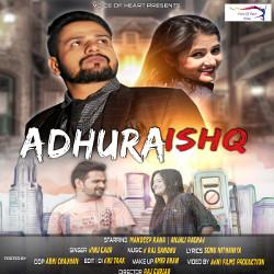 Adhura Ishq songs