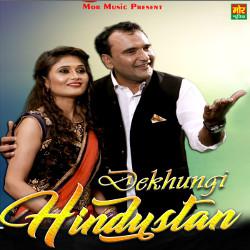 Dekhungi Hindustan songs