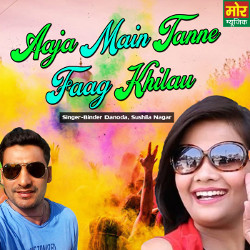 Aaja Main Tanne Faag Khilau songs