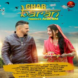 Ghar Baran songs