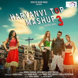 Haryanvi Top Mashup 3 songs