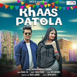 Listen to Khaas Patola songs from Khaas Patola