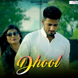 Listen to Dhool songs from Dhool