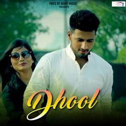 Dhool songs
