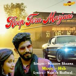 Roop Tera Marjani songs