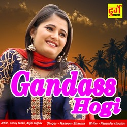 Gandass Hogi songs